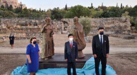 Τελετή Έναρξης Έτους Πολιτισμού και Τουρισμού Ελλάδας                                                                                                      275x150