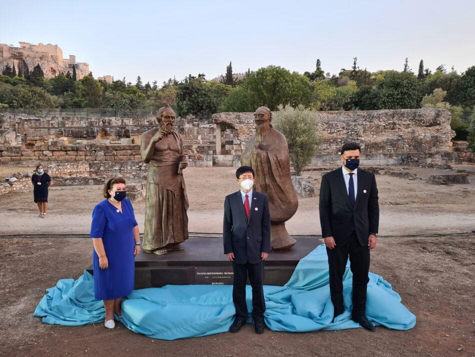 Τελετή Έναρξης Έτους Πολιτισμού και Τουρισμού Ελλάδας                                                                                                      950x713