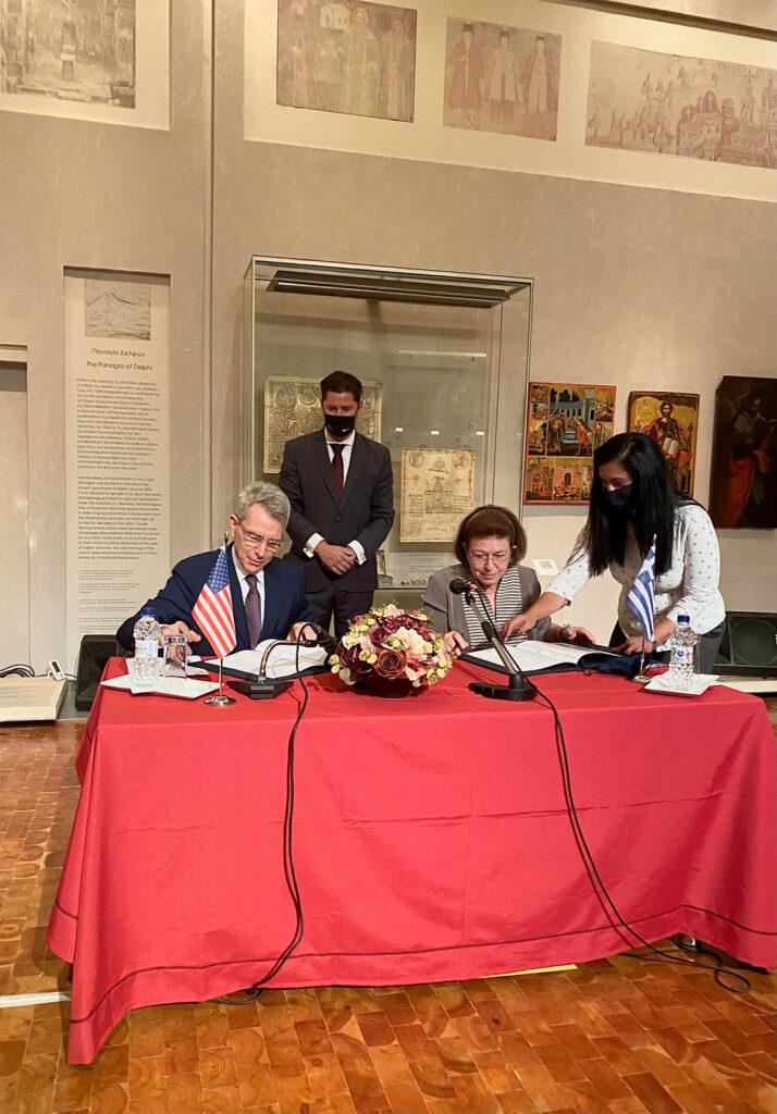 Μνημόνιο Κατανόησης Ελλάδας-ΗΠΑ για την προστασία της Ελληνικής πολιτισμικής κληρονομιάς                                                                                                                                                                                        photob 714x1024