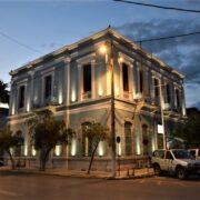 Φωταγωγήθηκε το κτήριο που στεγάζει το Κεντρικό Λιμεναρχείο Καλαμάτας                                                                                                                                    180x180