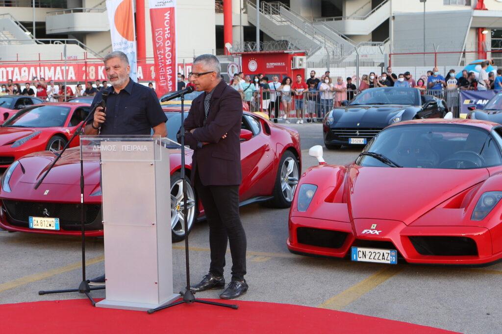 30 Ferrari στον Πειραιά IMGL2082 Cn  aU  y  p 1024x682