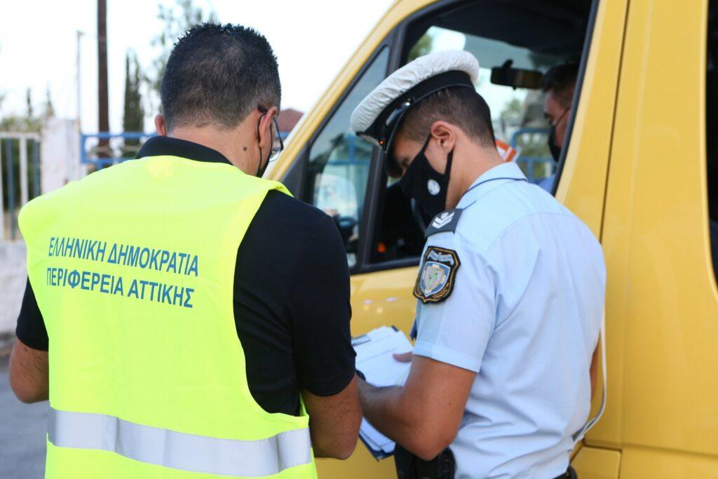 Έλεγχοι μικτών κλιμακίων Περιφέρειας Αττικής και Τροχαίας σε σχολικά λεωφορεία IMGL6982 1024x683