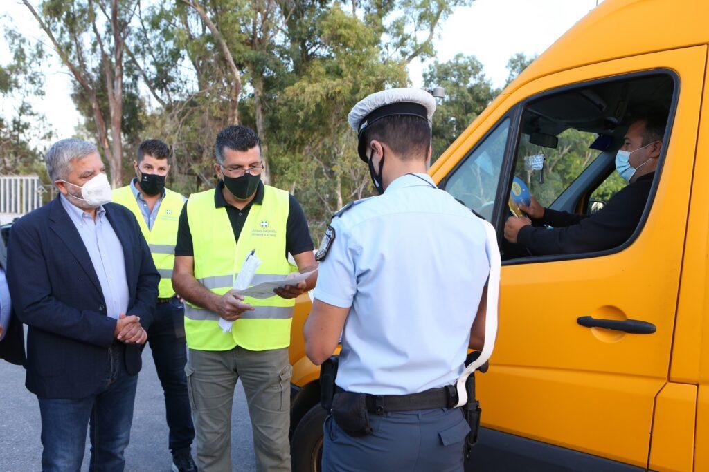 Έλεγχοι μικτών κλιμακίων Περιφέρειας Αττικής και Τροχαίας σε σχολικά λεωφορεία IMGL7146 1024x683