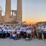 Περιπατητική δράση στον Ιερό Βράχο της Ακρόπολης IMG 8288 180x180