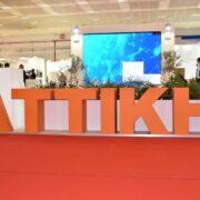 Η Περιφέρεια Αττικής στην 85η Διεθνή Έκθεση Θεσσαλονίκης photo deth 1 180x180