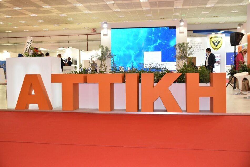 Η Περιφέρεια Αττικής στην 85η Διεθνή Έκθεση Θεσσαλονίκης photo deth 1 950x634