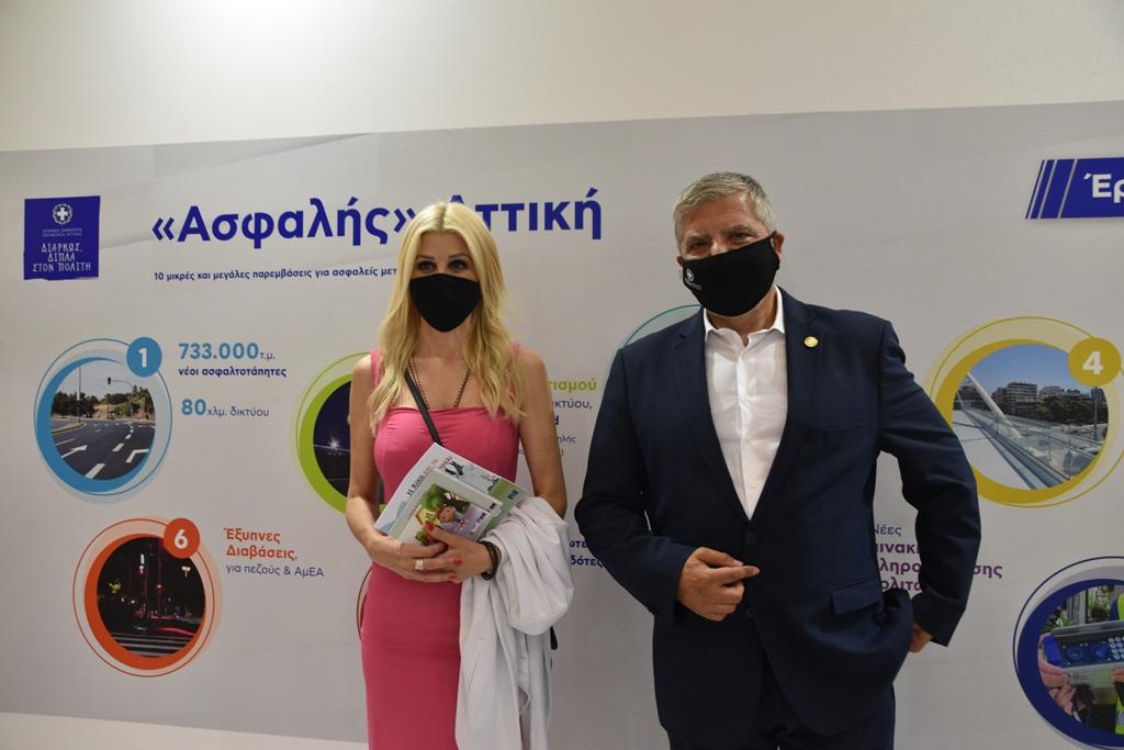 Η Περιφέρεια Αττικής στην 85η Διεθνή Έκθεση Θεσσαλονίκης photo deth 11