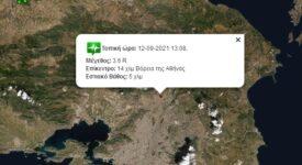 Σεισμός 3,7R αισθητός στην Αττική seismos kifisia 275x150