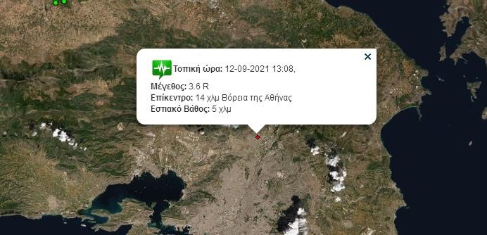 Σεισμός 3,7R αισθητός στην Αττική seismos kifisia