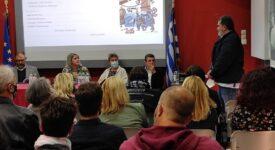 Εκδήλωση του Δήμου Διστόμου Αράχωβας Αντίκυρας για το ένα έτος από τη δίκη της Χ.Α.                  275x150