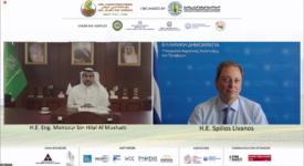 Σπ. Λιβανός: Οι θησαυροί της ελληνικής γης προσφέρουν επενδυτικές ευκαιρίες για συνεργασία με τις αραβικές χώρες                                                     275x150
