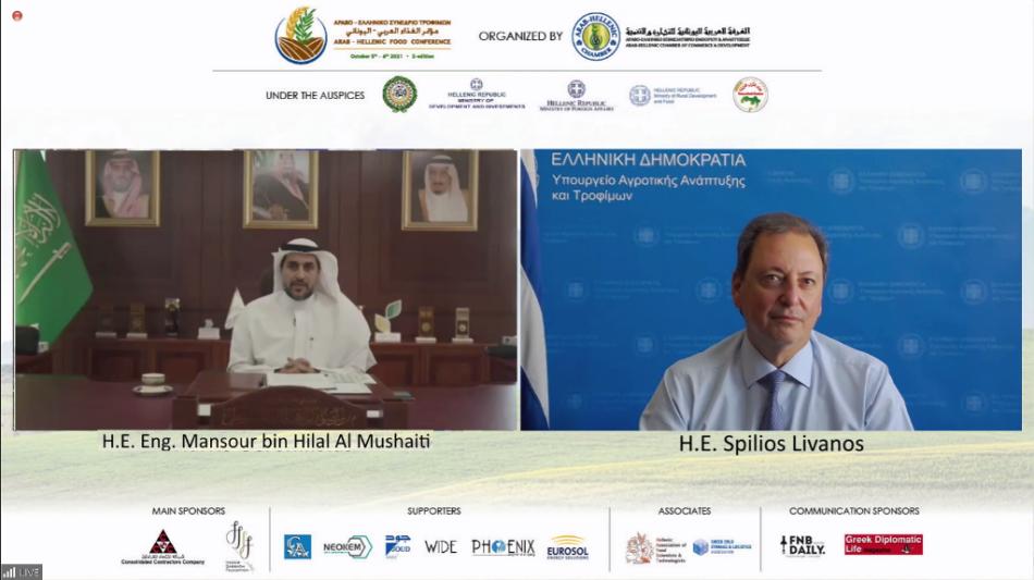 Σπ. Λιβανός: Οι θησαυροί της ελληνικής γης προσφέρουν επενδυτικές ευκαιρίες για συνεργασία με τις αραβικές χώρες                                                     950x533