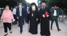 Εξέχουσες προσωπικότητες στην εκδήλωση του Δήμου Θηβαίων προς τιμήν του Θεόδωρου Βρυζάκη                    275x150
