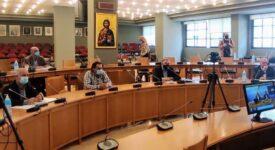 Ολοκλήρωση ημερίδας για το Επιχειρησιακό πρόγραμμα Στερεάς Ελλάδας 2021-2027                                                                                                                               2021 2027 275x150
