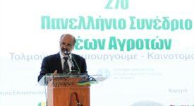 Ο Αντιπεριφερειάρχης Δημήτρης Βουρδάνος στο 27ο Πανελλήνιο Συνέδριο Νέων Αγροτών στα Άγραφα                                                275x150