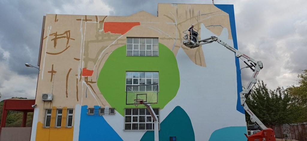 Mεγάλη τοιχογραφία στο δημοτικό σχολείο Μαντουδίου 1b 3