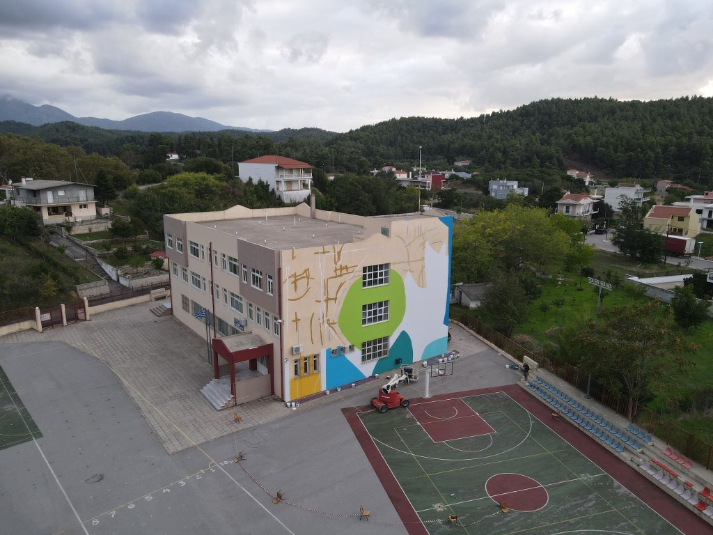 Mεγάλη τοιχογραφία στο δημοτικό σχολείο Μαντουδίου 2 2 1024x768