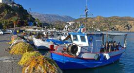Παράταση υποβολής προτάσεων στο Επιχειρησιακό Πρόγραμμα Αλιεία & Θάλασσα 2014-2020 alieia 275x150