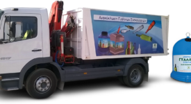 Ανακοίνωση Δήμου Θηβαίων για τους κάδους ανακύκλωσης γυάλινων συσκευασιών oxhma 275x150